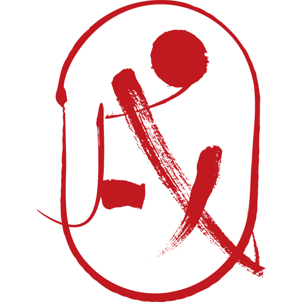動物 干支の筆文字(戌・イヌ)(カラー)