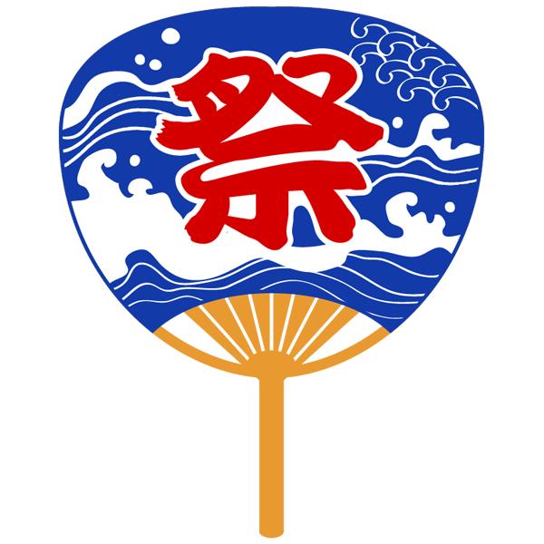 うちわ(祭り)
