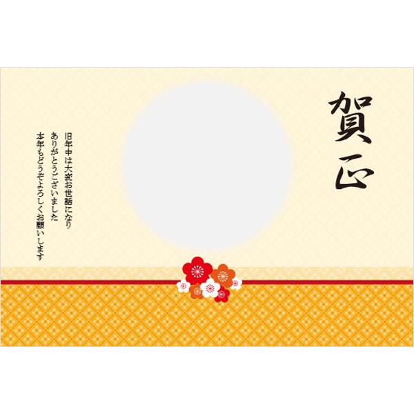 年賀状(2016・のし風)
