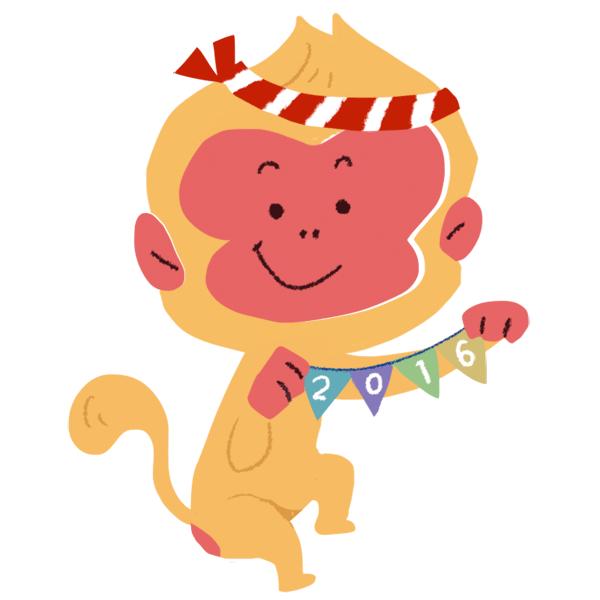 2016フラッグを持つ猿
