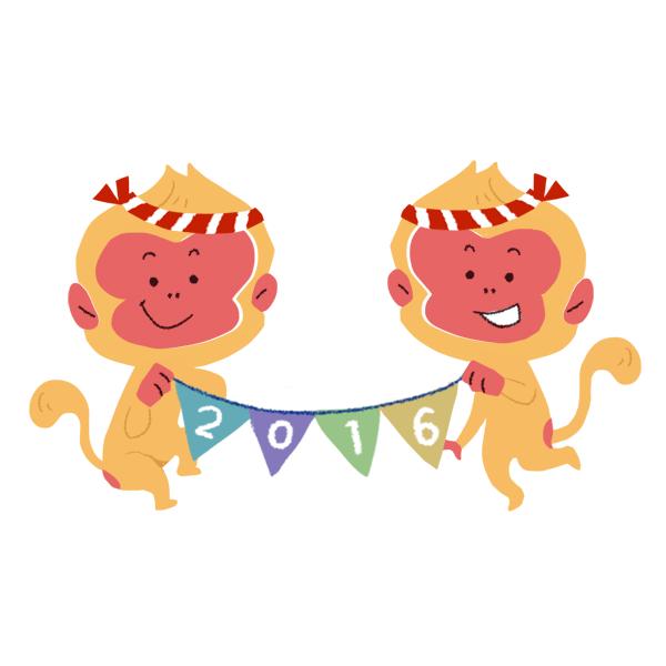 2016フラッグを持つ猿(2匹)