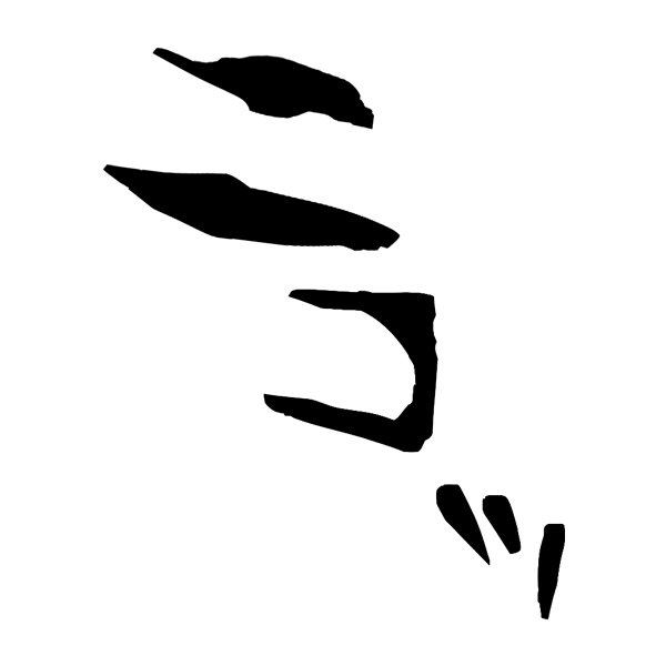 擬音語 オノマトペ ニコッ