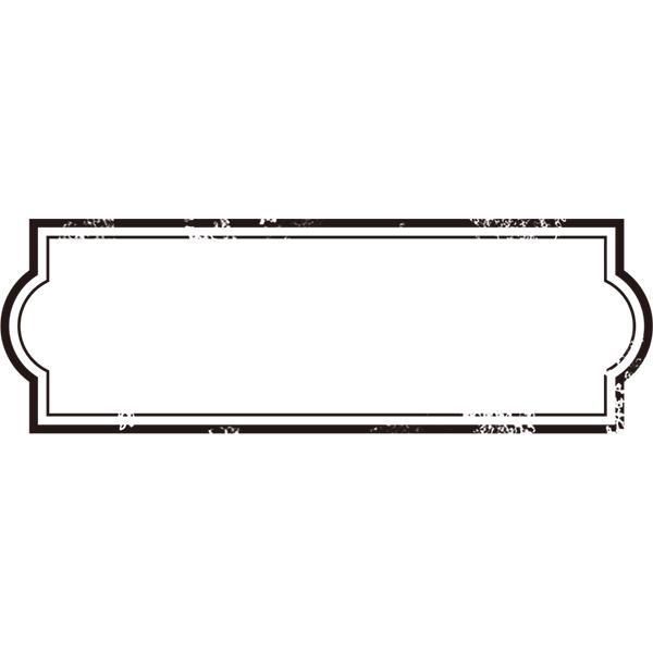 グランジ素材 横長フレーム