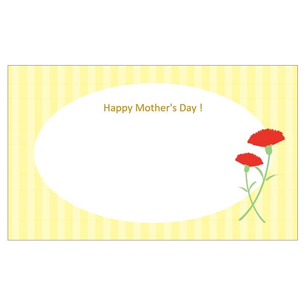 母の日 メッセージカード ストライプ 横