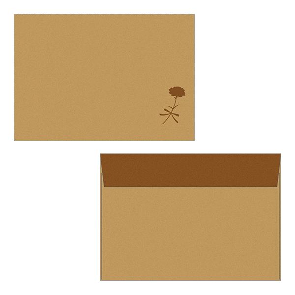 レター 封筒 シンプル