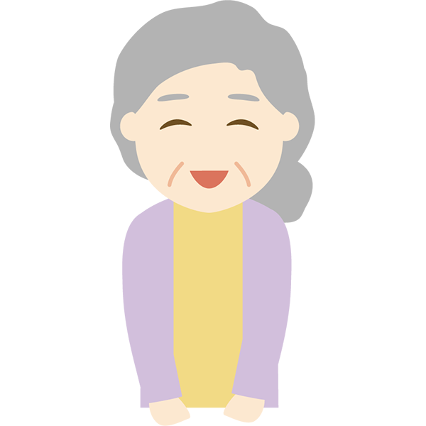 おばあさん 笑顔