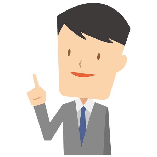 人物 男性(ビジネス・スーツ・指さし)
