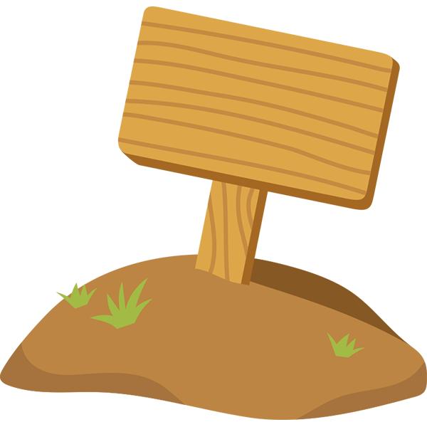 木のお墓 立て看板