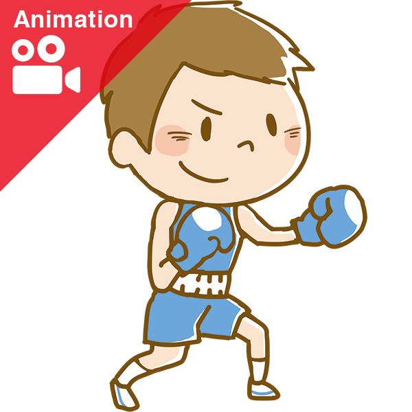 競技 ボクシング アニメーション