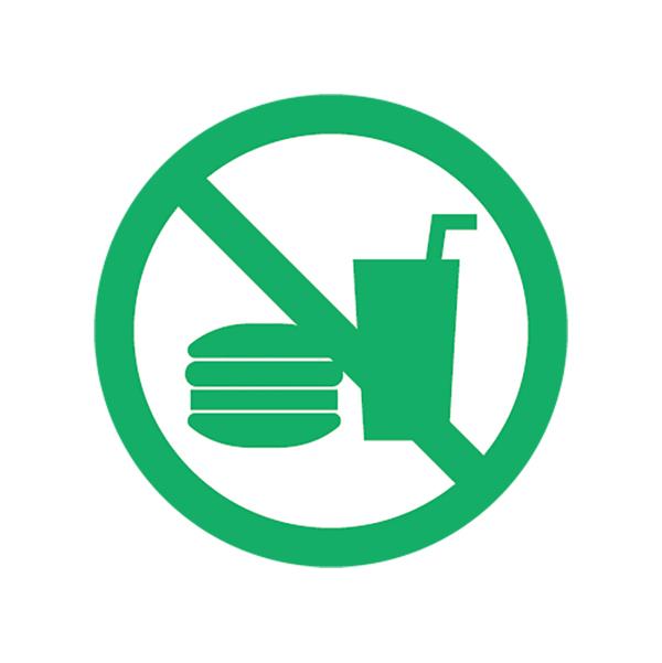 ビジネス 飲食禁止(アイコン・禁止・マーク)