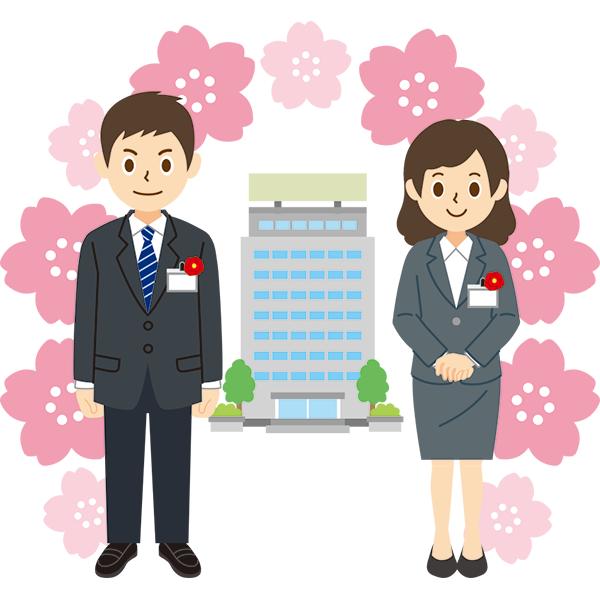 新入社員 男女 桜