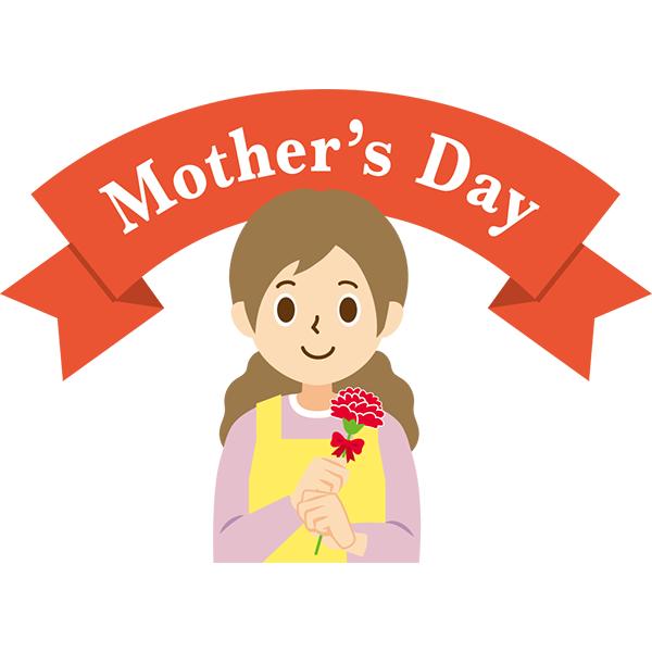 母の日 お母さん