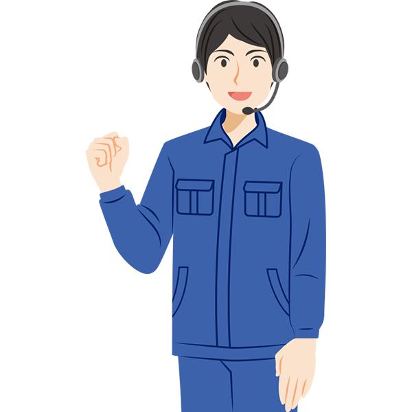 作業服の男性 サポートスタッフ