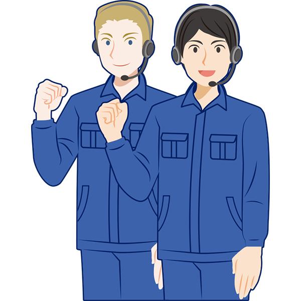 作業服の2人の男性 サポートスタッフ