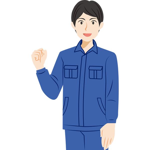 作業服の男性 ガッツポーズ