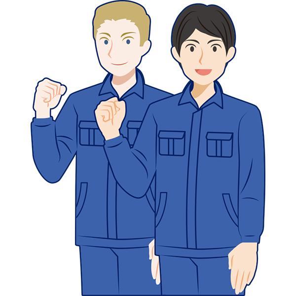 作業服の2人の男性 ガッツポーズ