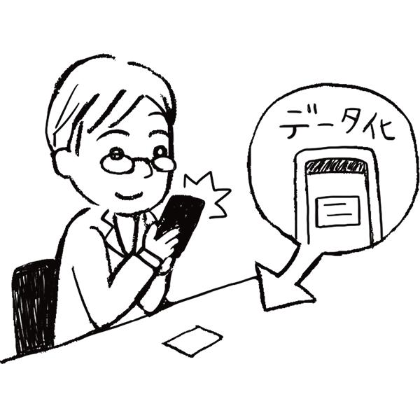 スケッチ画 デフォルメ 名刺をデータ化