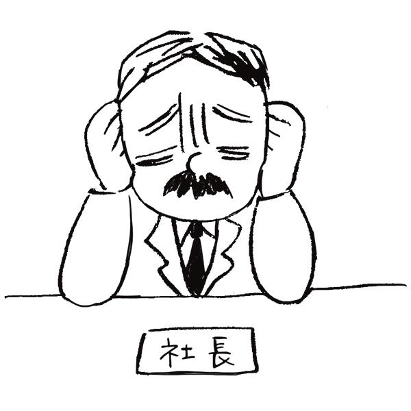 スケッチ画 デフォルメ 絶望社長