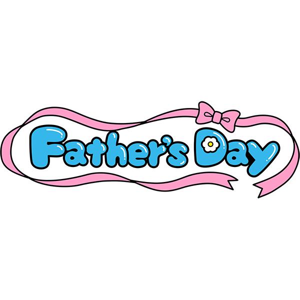 文字素材 Father's Day リボン