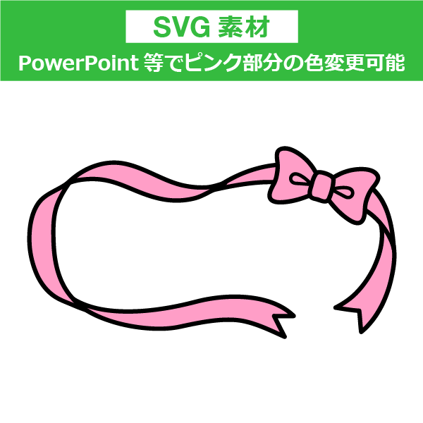 <SVG素材>リボン枠 小