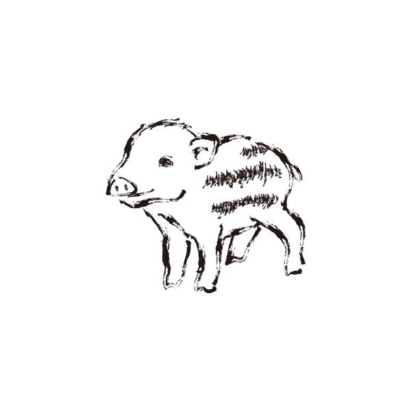 干支 うり坊 イノシシ 筆タッチ線画