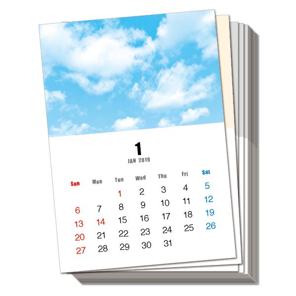 2019年カレンダー A4サイズ縦