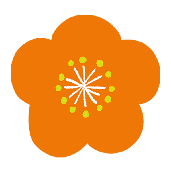 梅の花 (オレンジ)