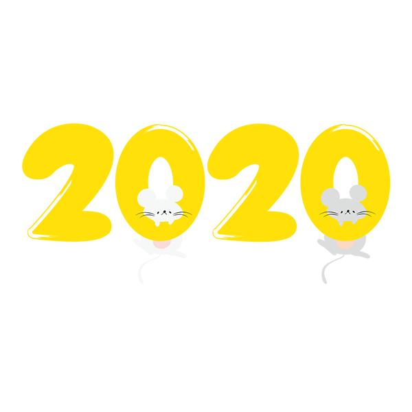 2020 (ねずみ・黄色)