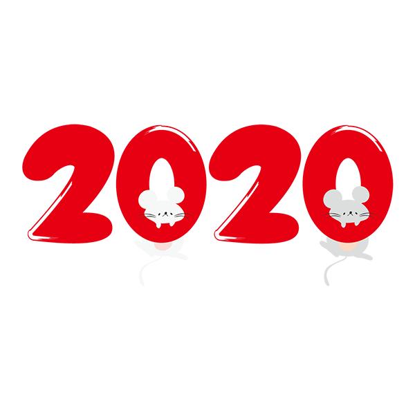 2020 (ねずみ・赤)