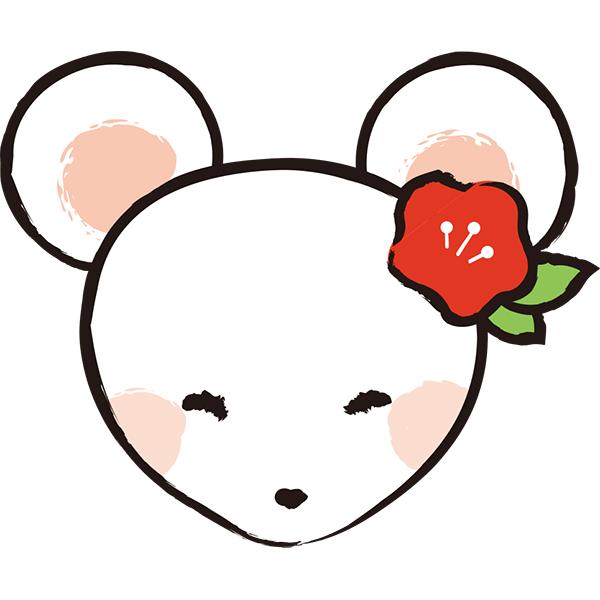 白いねずみ 顔 花