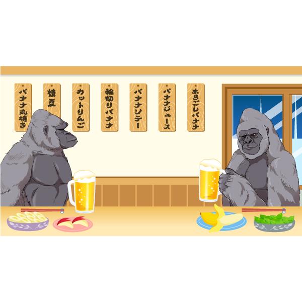 バーチャル背景画像 ゴリラと居酒屋