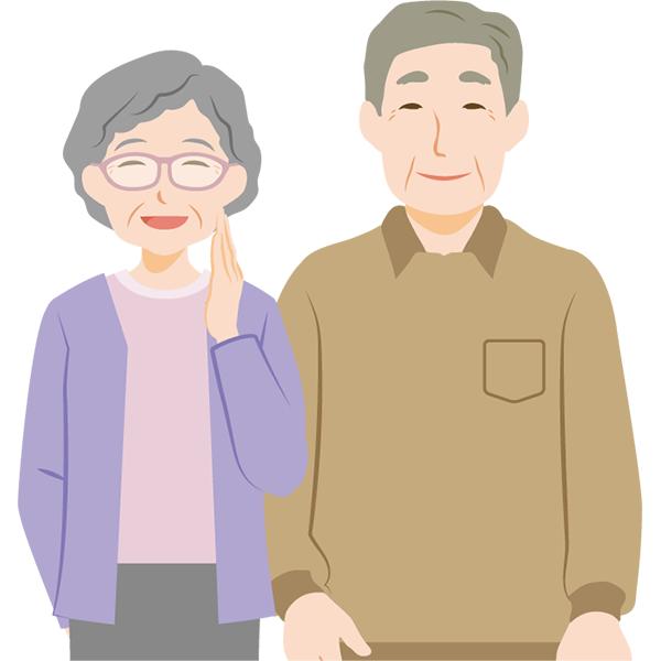 年配夫婦 祖父祖母