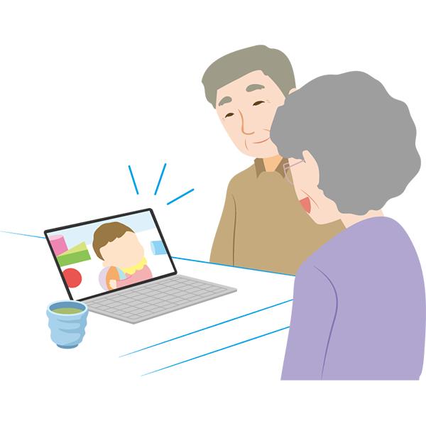 年配夫婦 ノートPC ビデオ通話