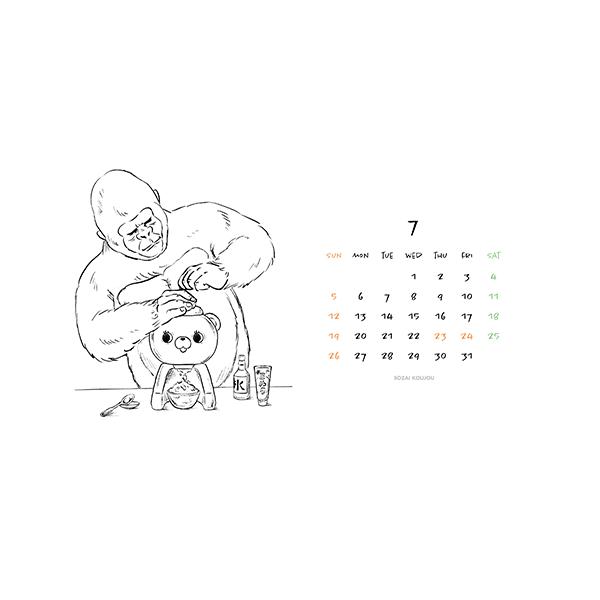 7月ゴリラカレンダー(2020年版)
