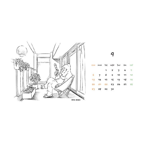 9月ゴリラカレンダー(2020年版)
