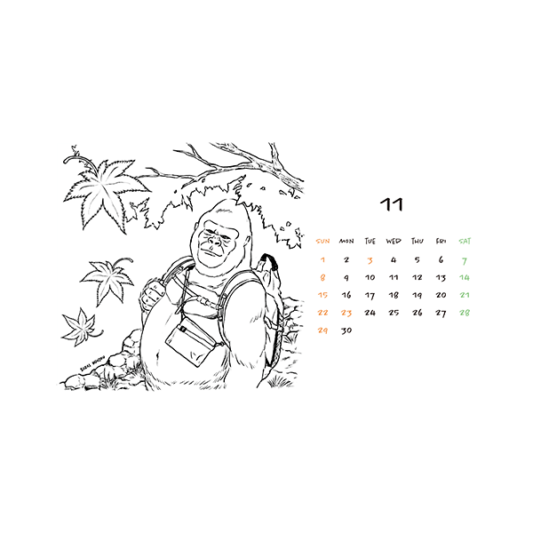11月ゴリラカレンダー(2020年版)