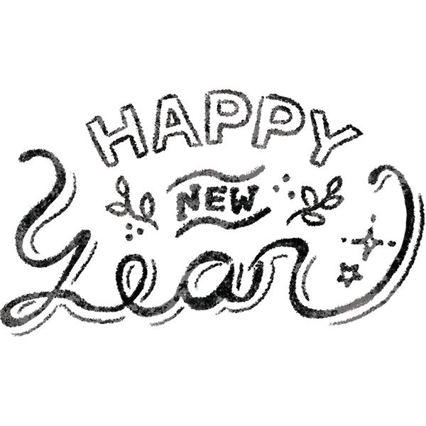 HAPPY NEW YEAR デザイン文字