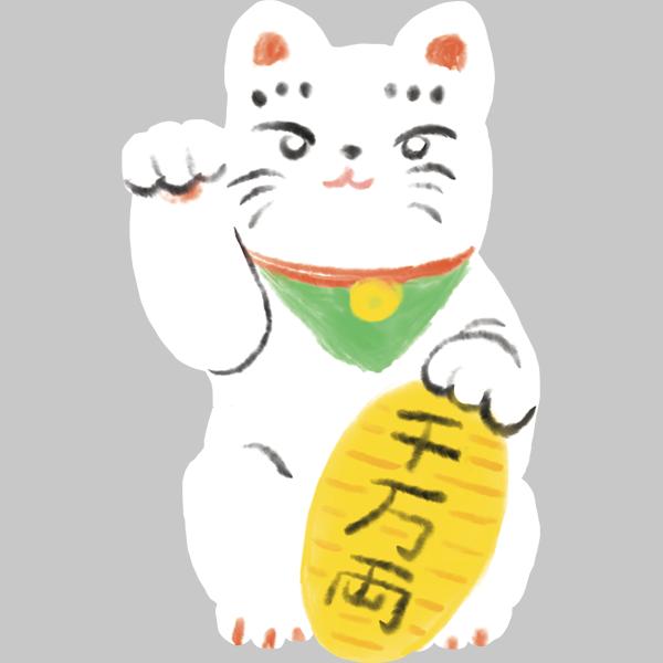 招き猫 ゆるイラスト