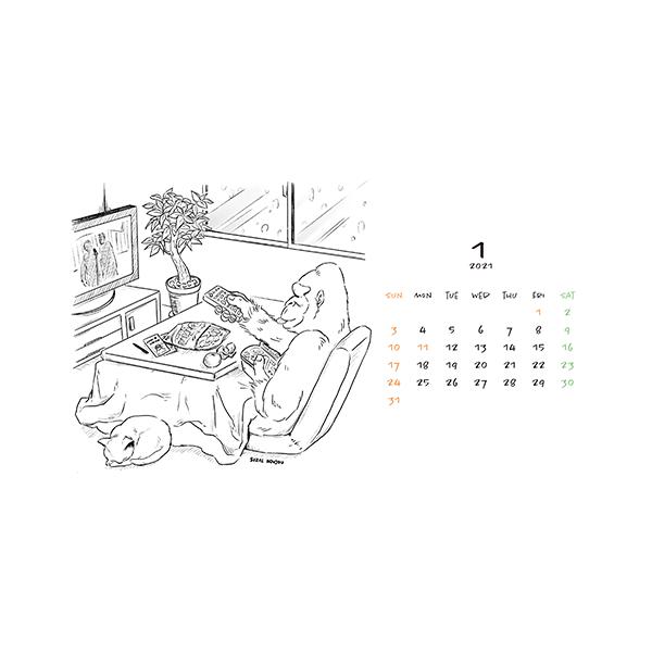 1月ゴリラカレンダー(2021年版)
