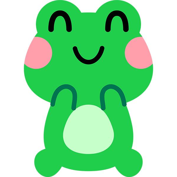 カエル 笑顔1 かわいい