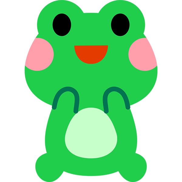 カエル 笑顔2 かわいい
