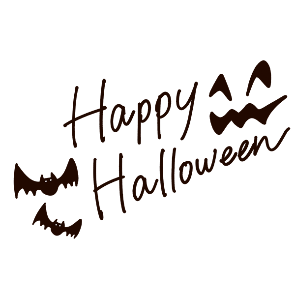 文字素材 Happy Halloween